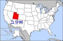 ユタ州地図